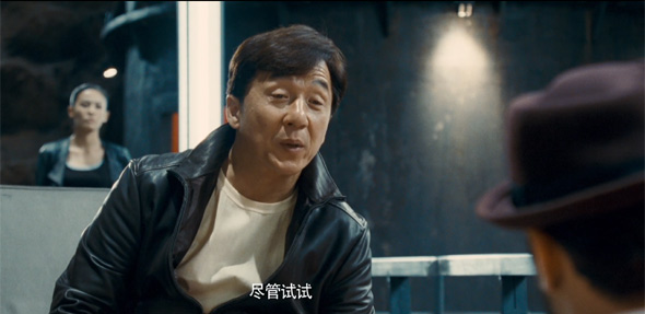 Jackie Chan in a movie still